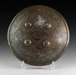 Islamic Silver-Inlaid Shield